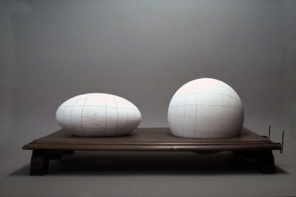 Conform mapping of the ellipsoid on the sphere